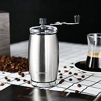 Кофемолка ручная 16см (пластиковый корпус)