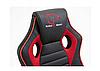 Кресло геймерское игровое  F4G FG21, черное и красное, фото 5