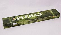 Электроды МР-3 АРС д. 2,5 мм 2,5кг