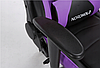Кресло геймерское игровое  NORDHOLD - YMIR, фото 5