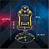 Кресло геймерское игровое  OFFICE ROTARY VIKING, фото 4