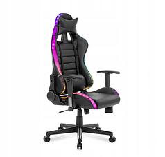Кресло геймерское игровое  RGB FV
