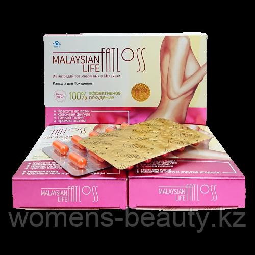 Фат Лосс 40 капсул  для похудения - Малайзия
