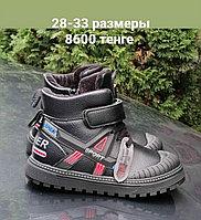 Зимние детские ботинки для девочек и мальчиков, Ботинки, Повседневная Теплая обувь, детские зимние ботинки