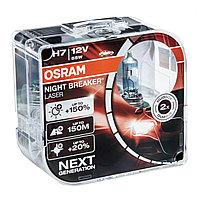 Лампа OSRAM 64210NL-HCB H7 55W PX26d