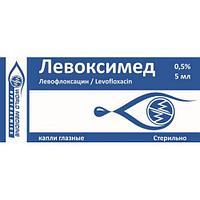Левоксимед 0,5% 5мл капли глазные