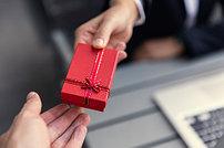 Корпоративные подарки c логотипом