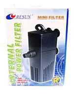 Resun MINI (Внутренний фильтр)