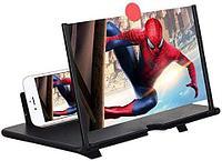 """Экран-подставка HD увеличивающий складной 10"""" для смартфона с эффектом 3D"""