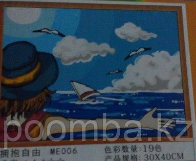 """Картина по номерам """"Море"""""""
