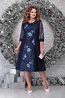 Женское осеннее кружевное синее нарядное большого размера платье Ninele 2276 синий 54р.
