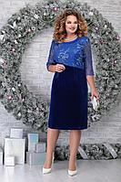 Женское осеннее кружевное синее нарядное большого размера платье Ninele 7308 василек 54р.