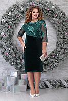Женское осеннее кружевное зеленое нарядное большого размера платье Ninele 7308 изумруд 54р.