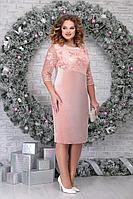 Женское осеннее кружевное розовое нарядное большого размера платье Ninele 7308 пудра 54р.