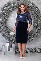 Женское осеннее кружевное синее нарядное большого размера платье Ninele 7308 синий 54р.