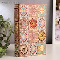 """Сейф-книга дерево """"Цветочные узоры на восточном ковре"""" кожзам 21х13х5 см"""