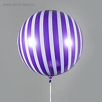 """Шар полимерный 18"""" «Сфера, полоска», блестящий, фиолетовый, цвет рисунка белый"""