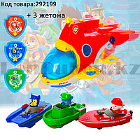 """Игровой набор Щенячий Патруль """"Спасательная машина для амфибий"""" с 3 машинками Dog heroes SeaRescue А722"""