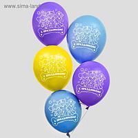 """Воздушные шары """"С праздником!"""", Щенячий патруль 12 дюйм (набор 50 шт)"""