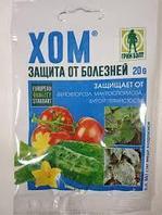 Удобрение Хом 40 гр (на 10 литров)