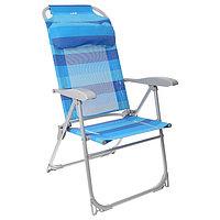Кресло-шезлонг складное К2, 75 x 59 x 109 см, синий