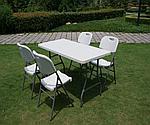 Стол складной пластиковый 150 см, фото 2