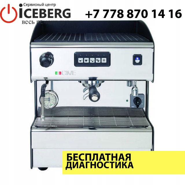 Ремонт и чистка профессиональных кофемашин (кофеварок) Cime