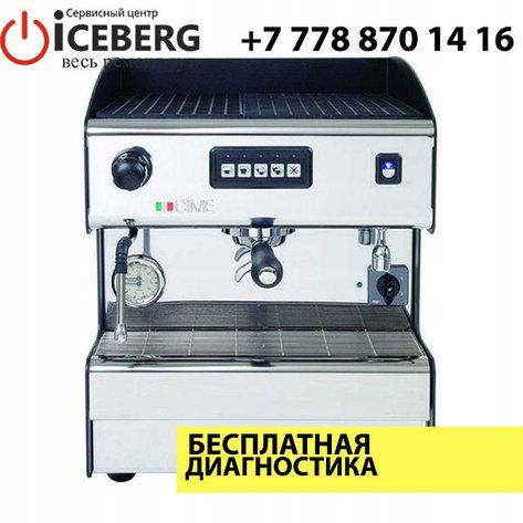 Ремонт и чистка профессиональных кофемашин (кофеварок) Cime, фото 2