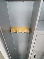Оружейный сейф для 3 ствола