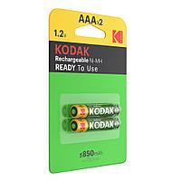 Аккумулятор KODAK AAA (мизинчиковый) NiMH 1.2V 850mAh