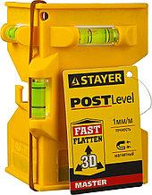 """Уровень-угольник STAYER """"MASTER"""" """"POSTLevel"""" пластмассовый с магнитом, 3 ампулы"""