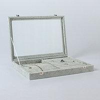 Подставка под кольца, кулоны, 7 рядов, 10 крючков, со стеклянной крышкой, цвет серый