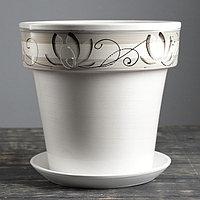 Горшок цветочный Лотос Белый 7 л