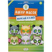Набор масок «Вырезай и клей. Забавные животные», фото 1
