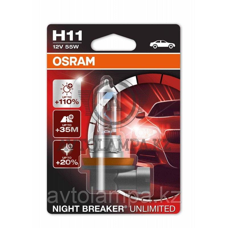 "64211NBU-01B Лампа ""+110%"" света H11 12V 55W Night Breaker Unlimited - фото 1"