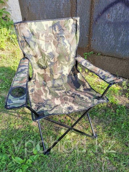 Складной стул с подлокотником