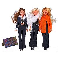 "Кукла ""Софи в брюках"", 3 вида"