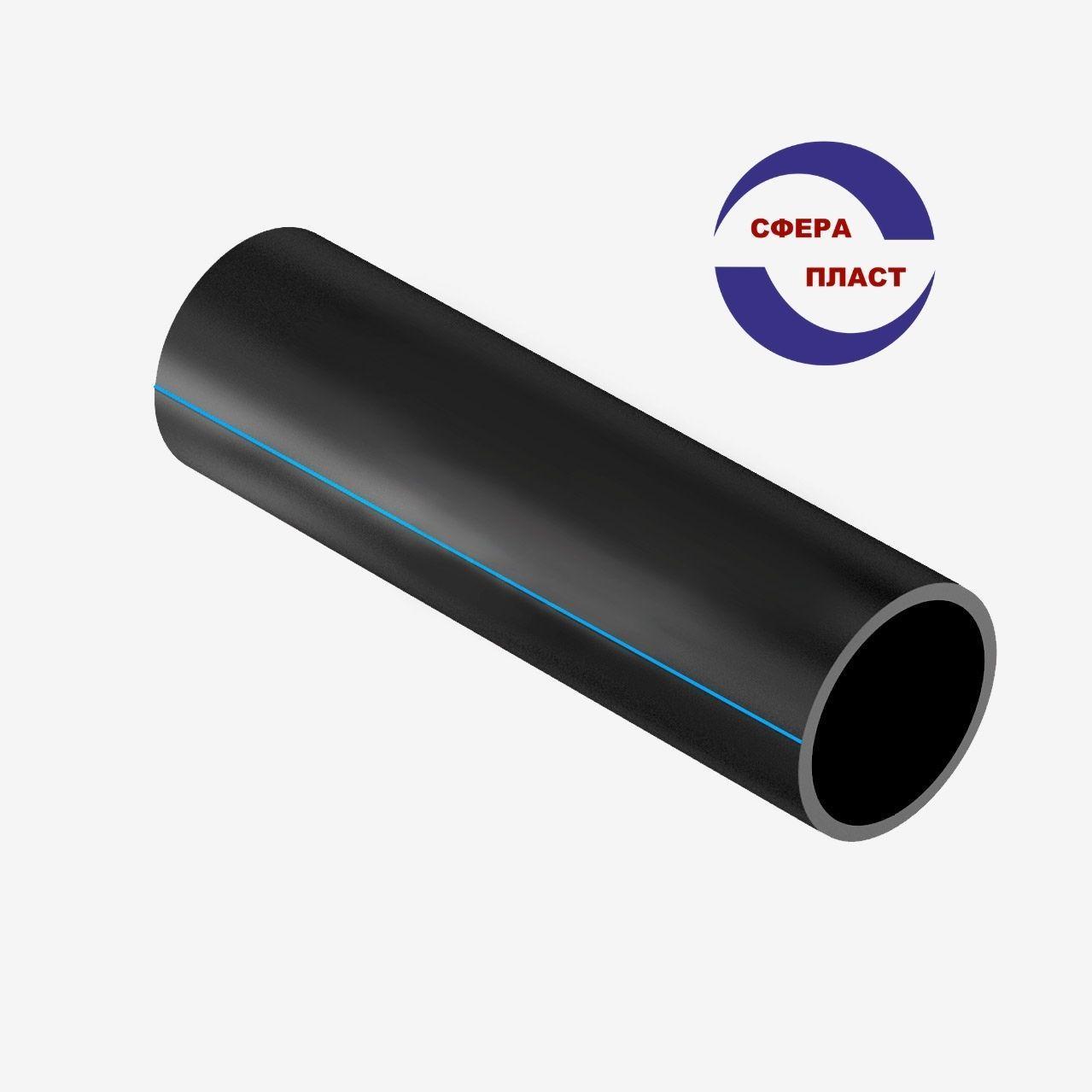 Труба Ду-63x4,7 SDR13,6 (12,5 атм) полиэтиленовая ПЭ-100