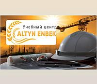 Правила обеспечения промышленной безопасности при эксплуатации оборудования, работающего под давлением