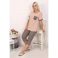 Костюм женский (футболка, бриджи), цвет бежевый, размер 58