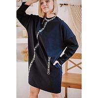 Платье женское, цвет тёмно-синий, размер 56