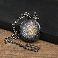 """Часы карманные """"Скелетон"""" механические, на цепочке, тёмный хром, d=4.5 см"""