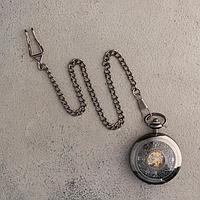 """Часы карманные """"Скелетон"""" механические, на цепочке, чёрные, d=4.5 см"""