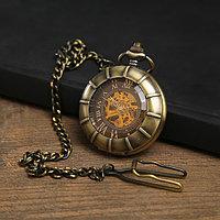 """Часы карманные """"Скелетон"""" механические, на цепочке, бронзовые, d=4.5 см"""