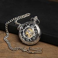"""Часы карманные """"Скелетон"""" механические, на цепочке, серебристые, d=4.5 см"""