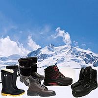 Спец. обувь зимняя