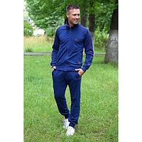 Костюм мужской (толстовка, брюки) цвет индиго, размер 46