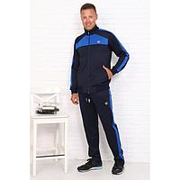 Костюм мужской (толстовка, брюки), цвет синий, размер 48