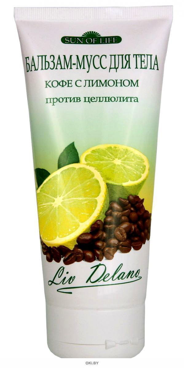Бальзам-мусс для тела «Кофе с лимоном» против целлюлита.