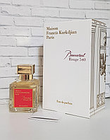 Парфюм Baccarat Rouge 540, 70 мл (оригинальное качество) Унисекс, фото 1